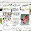 ECOLES ET BIODIVERSITE : LE PADLET DE L'ATLAS : POUR OBSERVER LA BIODIVERSITE PENDANT LE CONFINEMENT (pour lutter contre l'épidémie de Coronavirus)